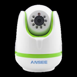 AX-403A - Smart PT IP Camera