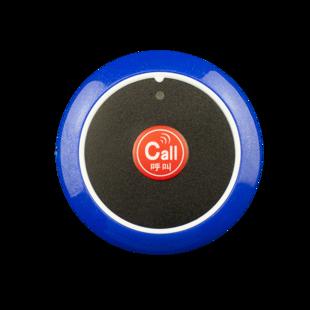EM-100 - Wireless emergency button